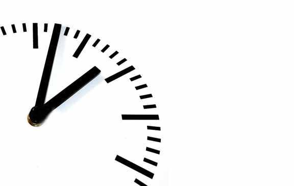 Объявление об изменении режима рабочего времени и обеденного перерыва